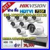 ติดตั้งกล้องวงจรปิด hikvision 8ch peoplefu Dahua เชียงใหม่ ลำพูน