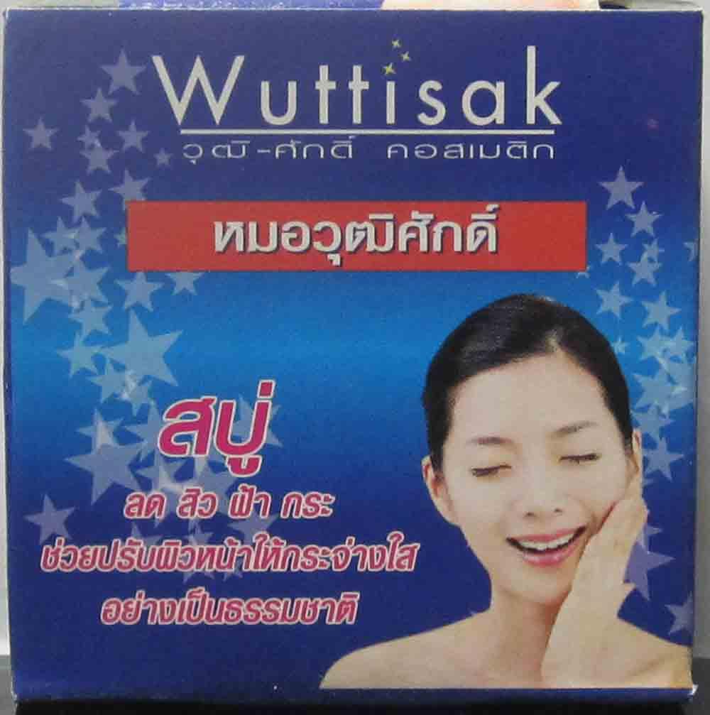สบู่ หมอวุฒิศักดิ์   Wittisak Soap