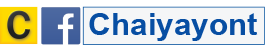 เพจ ชัยยะยนต์-Chaiyayont
