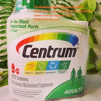 วิตามินรวมบำรุงสมองและร่างกายไม่ให้อ่อนล้า สำหรับคนทำงานหนัก คนนอนดึก เพราะคุณคือคนสำคัญต้องกินเพื่อสู้ต่อ Centrum Multivitamin USA bonus packแบบไม่มีในไทย มีรีวิวดีเพียบคลิกเล้ยBy cherrynatshop