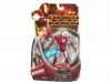 Iron Man - Repulsor Red Prototype
