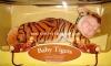 ANNE GEDDES DOLL - BABY TIGER