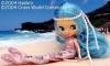 Petite Blythe Poseidon