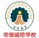 บล็อค โรงเรียนหรงหวาย ประเทศจีน