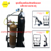 Acetylene Portable Welding-Cutting-Burning Kit  6Q