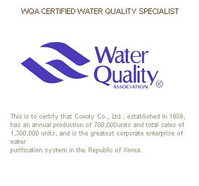 The water Quality Association (WQA)