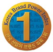 No. 1 in Brand Power