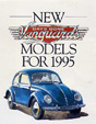 รถสวยจาก Vanguards ปี 1995