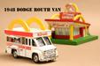 รถเหล็ก Dodge Route Van ร้านอาหารจานด่วนของ McDonald