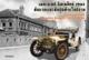 MERCDES SIMPLEX ปี 1904 คันแรกและคันสุดท้ายในสยาม