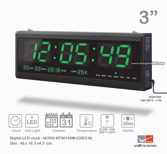 Led Clock Digital Hotai Ht4819sm Green สีเขียว 6726279