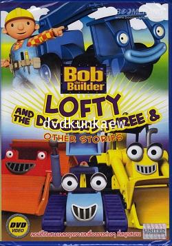 Bob the Builder : Lofty and the Diggers Three ไทย/eng