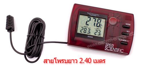 เครื่องวัดอุณหภูมิ ความชื้น Remote Digital Thermometer and Relative Humidity (RH) Sensor