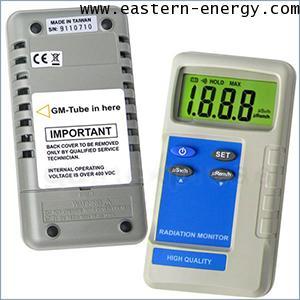 เครื่องวัดกัมมันตรังสี Digital Radiation Meter