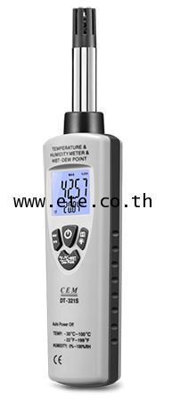 เครื่องวัดอุณภูมิ ความชื้น Humidity Thermometer รุ่น ST-321S