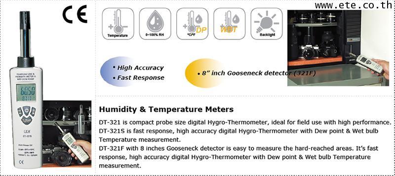 เครื่องวัดอุณภูมิความชื้น Humidity Thermometer