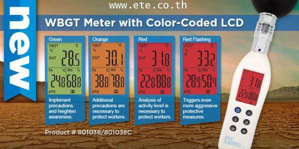 เครื่องวัดค่าดัชนีความร้อน WBGT with Color-Coded LCD - 801038