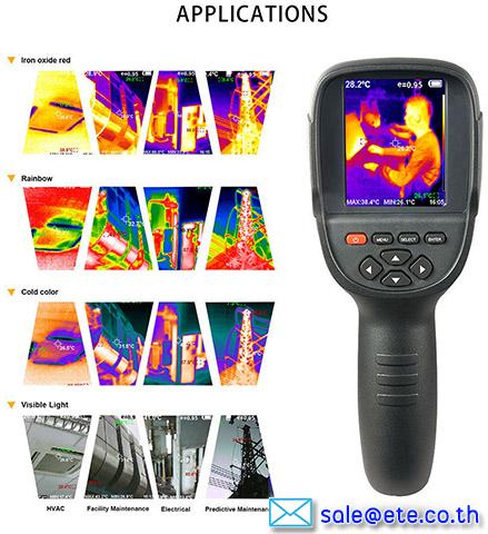 กล้องถ่ายภาพความร้อน Thermal Imaging