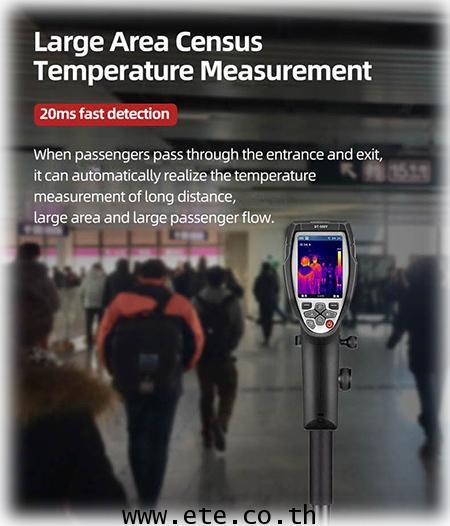 กล้องถ่ายภาพความร้อน CEM DT-980Y