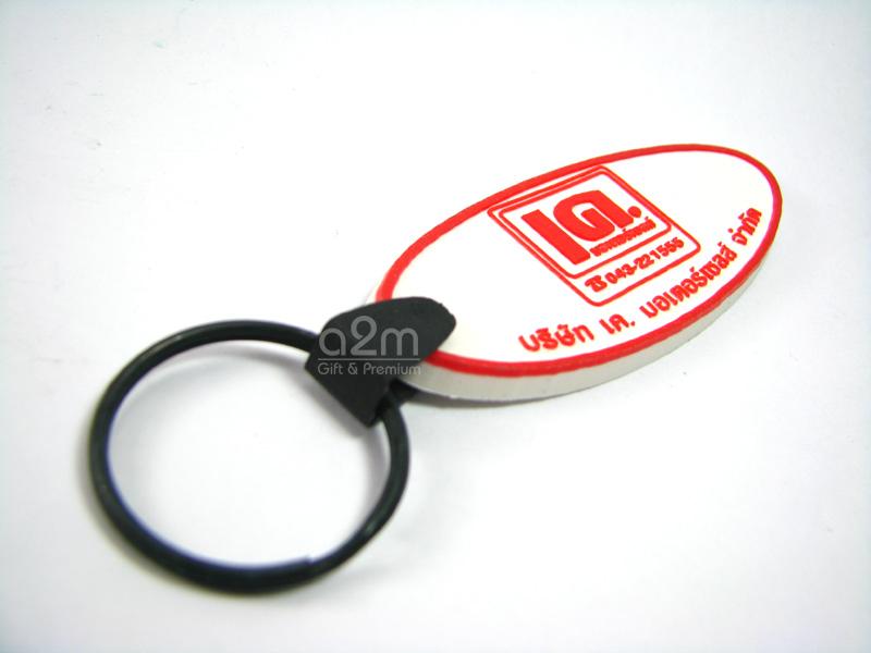 สินค้าพรีเมี่ยม-ของพรีเมี่ยม-พรีเมี่ยม-พวงกุญแจยางหยอด