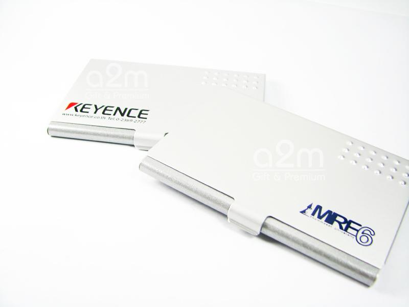 สินค้าพรีเมี่ยม-ของพรีเมี่ยม-พรีเมี่ยม-ที่ใส่นามบัตร-กล่องใส่นามบัตร-กล่องนามบัตร