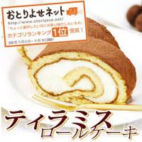 แนะนำขนมญี่ปุ่น น่าหมั่ม ^^