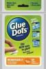 กาวกลูดอท รีมูฟเวเบิ่ล Removable Glue Dots