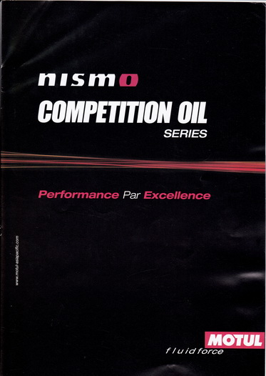 Motul Nismo Competition oil