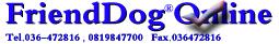 ข้อมูลร้าน Friend Dog Online และสินค้าของเรา