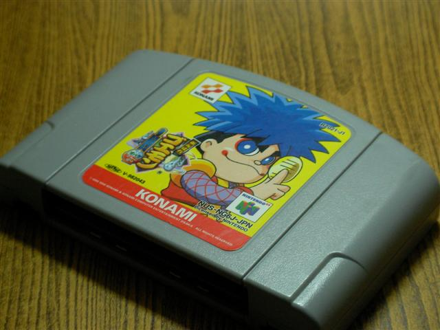 Goemon Great Adventure