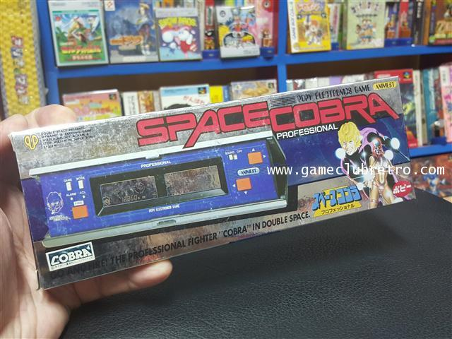 LSI Game Space Cobra  มือ 1