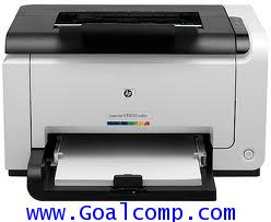 LASERJET COLOR CP1025