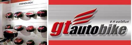 *** หน้าบทความของ GT Auto Bike เป็นการนำเสนอ...