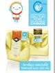 """กาแฟฮิลล์คอฟฟ์รักษ์โลก """" Small Cups To Big Environment Change """"  มุ่งสู่การเป็นมิตรต่อสิ่งแวดล้อม กับผลิตภัณฑ์ของฮิลล์คอฟฟ์ """" Hillkoff Italian Espresso """""""