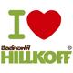 ความภาคภูมิใจของ HILLKOFF