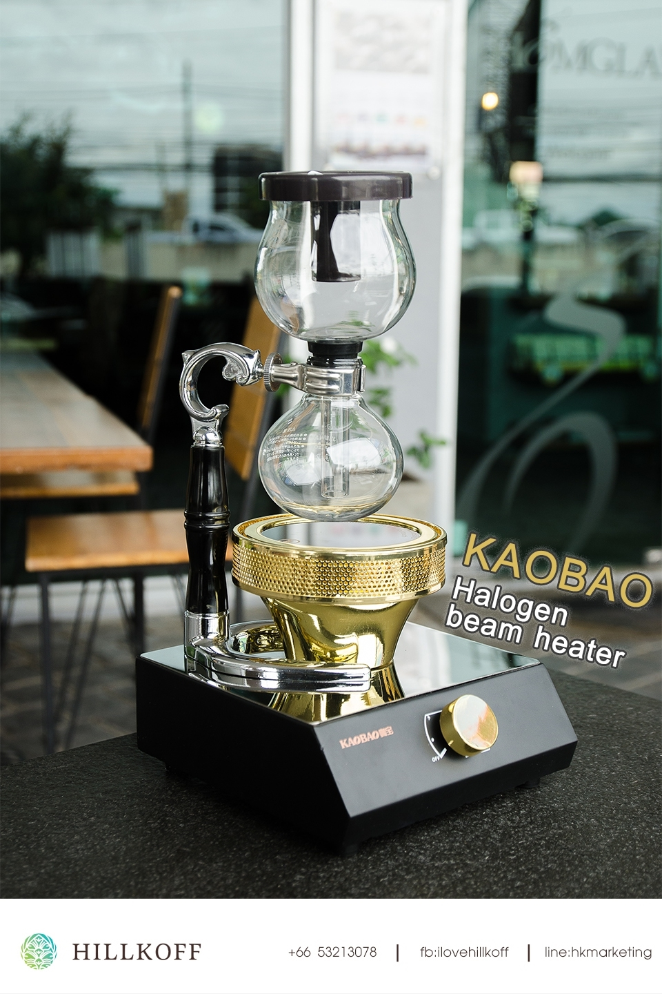 Kaobao Halogen beam heater