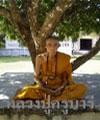 หลวงปู่ครูบารี   ธมฺมวโร วัดพระธาตุมอนศิลาอาสน์ อ.ขุนตาล จ.เชียงราย พระอาจารย์ผู้เฒ่าผู้เรืองเวทย์แห่งล้านนา