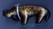 สุดยอด วัวธนู ป้องกัน คุณไสย คุณผี คุณคน หลวงปู่ ครูบาแก้ว กมฺมสุทโธ วัดร่องดู่