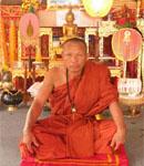 ครูบาเทียน ชยฺยธมฺโม พระอาจารย์ชาวกระเหรียง อายุ 51 ปี แห่ง จ.แม่ฮ่องสอน