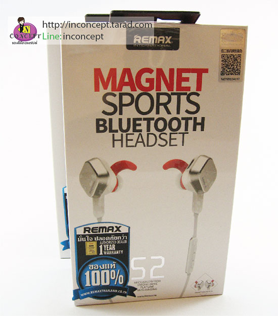 หูฟังบลูทูธ Remax S2 Magnet Sport Bluetooth headset