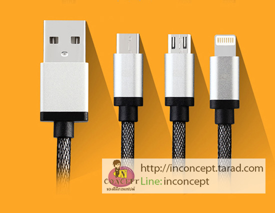 สายชาร์จ 3 in 1 Earldom TYPE-C/ iPhone/ Micro USB