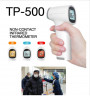 HIP TP500 เครื่องวัดไข้ดิจิตอล ที่วัดอุณหภูมิอินฟาเรด แม่นยำสูง วัดได้ไวเพียง 1 วินาที มีอย.