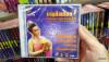 VCD นาฏศิลป์ไทย : การแสดงนาฏศิลป์ไทยชุดที่ ๘ รำอธิษฐาน
