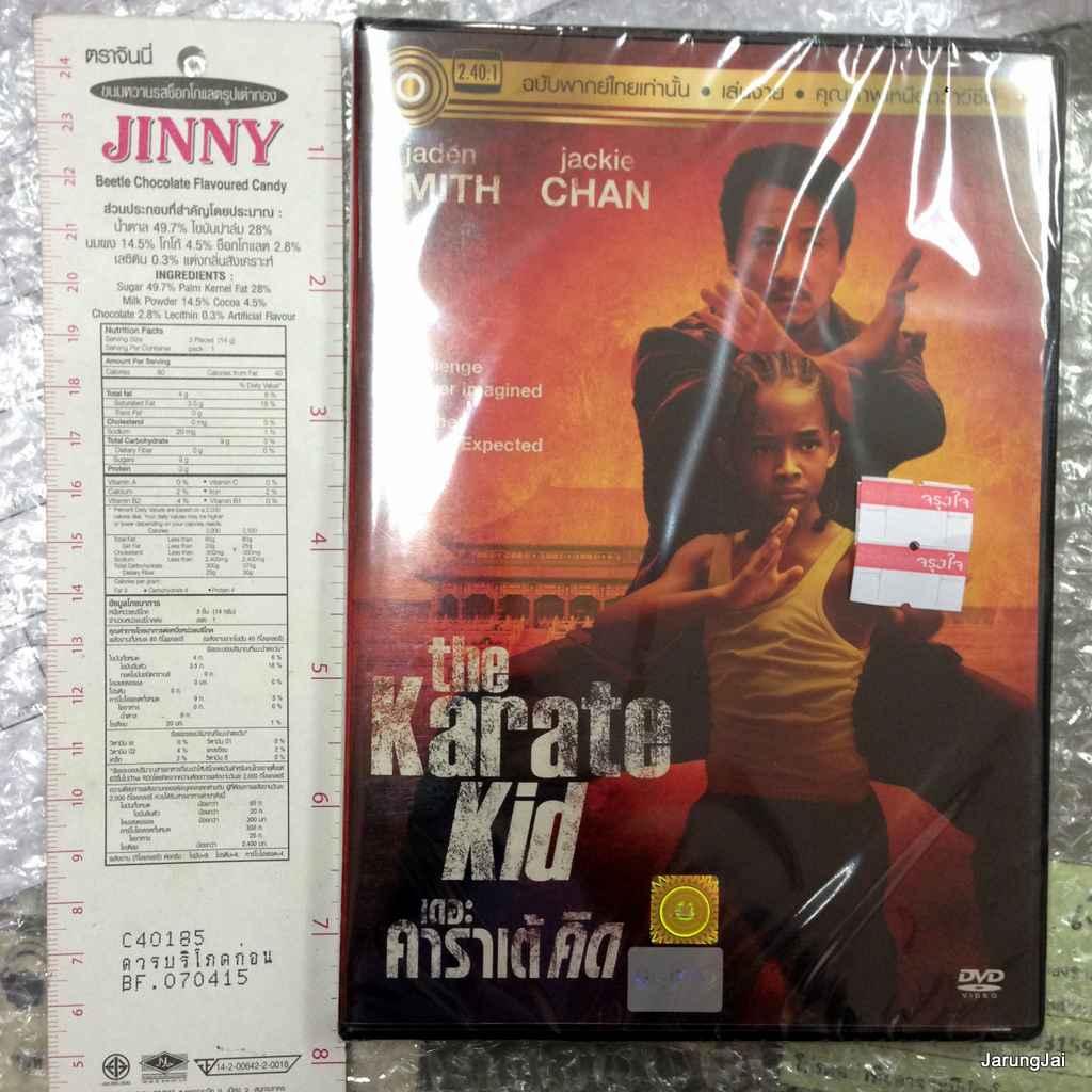 Dvd The Karate Kid เดอะ คาราเต คด พากไทยเทานน 6267726