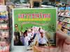 cd mt ตลับทองสุนทราภรณ์ ชุด 27 เยาวชนไทย / เยาวชนไทย