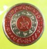 เหรียญหนุนดวง มหาโชค รับทรัพย์ (วันอาทิตย์) เนื้อทองแดงลงยา สีแดง ปี 62 ลพ.หวั่น วัดคลองคูณ