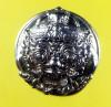 ลูกนูพญาราหู ภิไชยสมบัติ มหาจันทร์เพ็ญ เนื้อผงกะลาตาเดียว หน้าทองเมฆา ปี 62 พระครูโสภณกิตยาทร วัดภูเ