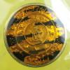 เหรียญหนุนดวง มหาโชค รับทรัพย์ เนื้อทองเหลืองลงยา สีลายเสือ ปี 62 ลพ.หวั่น วัดคลองคูณ