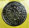 เหรียญหนุนดวง มหาโชค รับทรัพย์ เนื้อทองแดงรมดำ ปี 62 ลพ.หวั่น วัดคลองคูณ