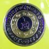 เหรียญหนุนดวง มหาโชค รับทรัพย์ (วันเสาร์) เนื้อทองแดงลงยา สีม่วง ปี 62 ลพ.หวั่น วัดคลองคูณ